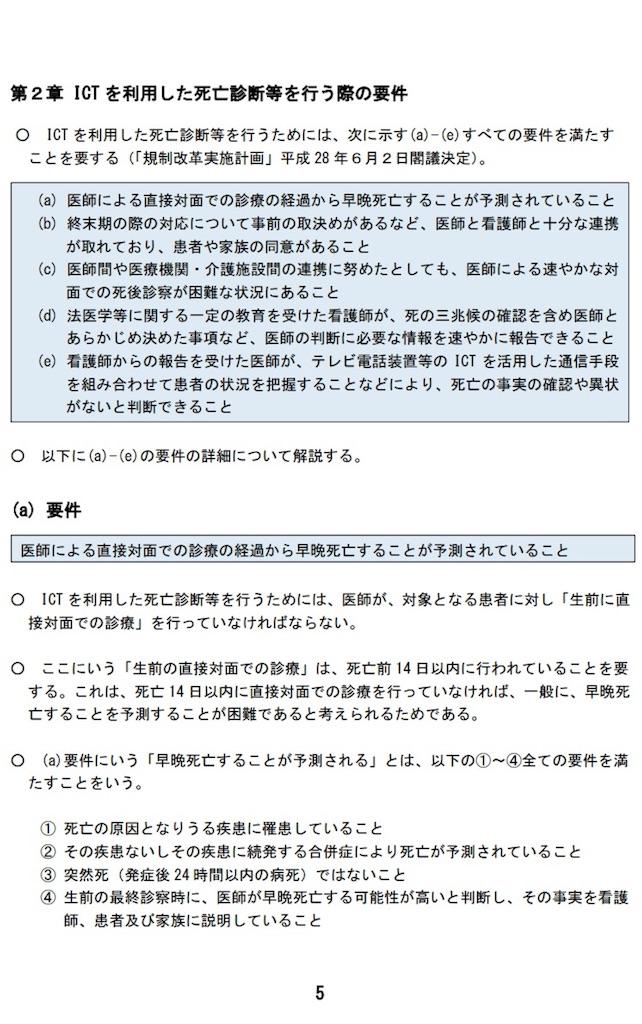 f:id:HiroakiKato:20170914102949j:image