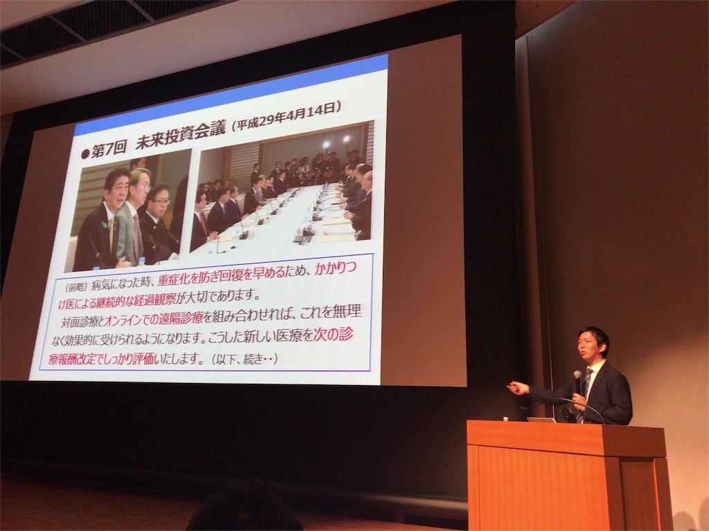 f:id:HiroakiKato:20170915210446j:image