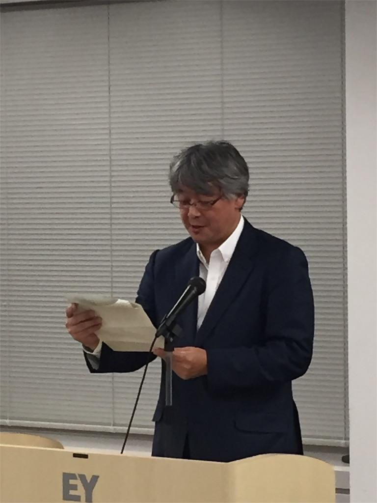 f:id:HiroakiKato:20170927000902j:image