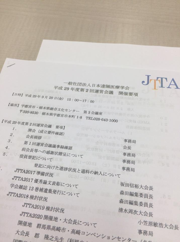 f:id:HiroakiKato:20171004170934j:plain