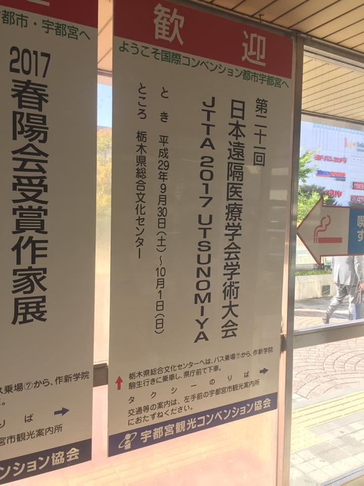 f:id:HiroakiKato:20171004171551j:plain
