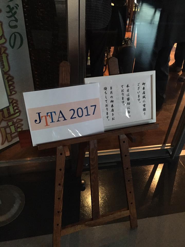 f:id:HiroakiKato:20171004171709j:plain