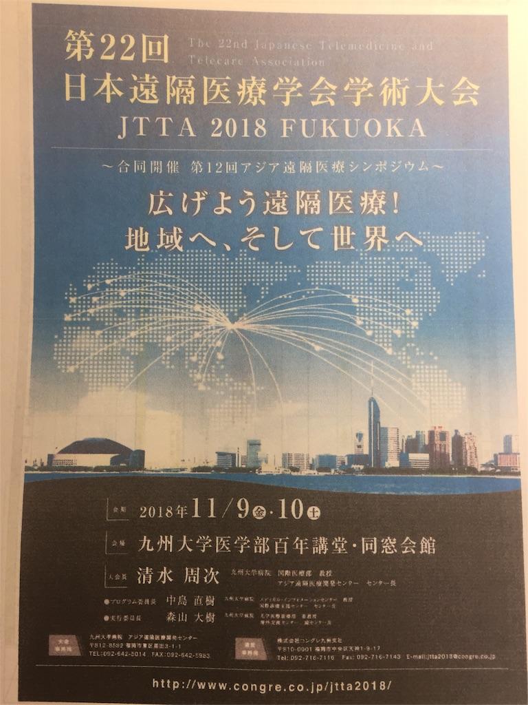 f:id:HiroakiKato:20171004172102j:image