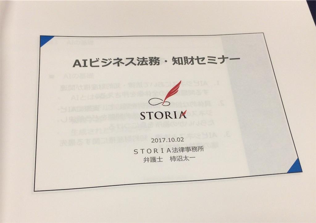 f:id:HiroakiKato:20171005124714j:image
