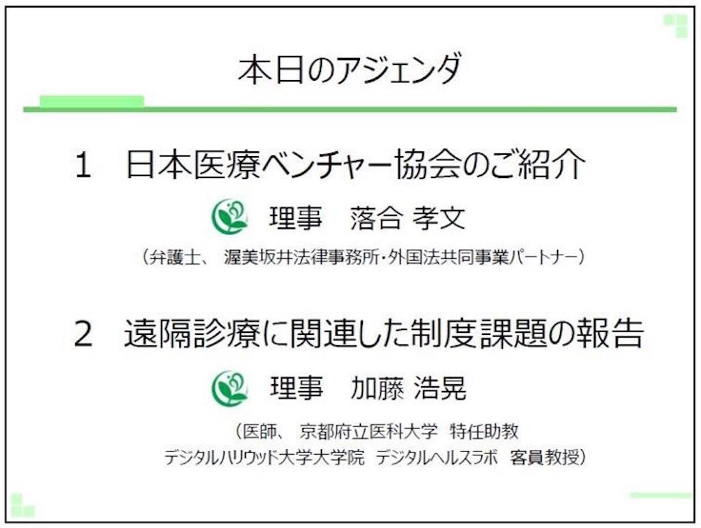 f:id:HiroakiKato:20171011225949j:image