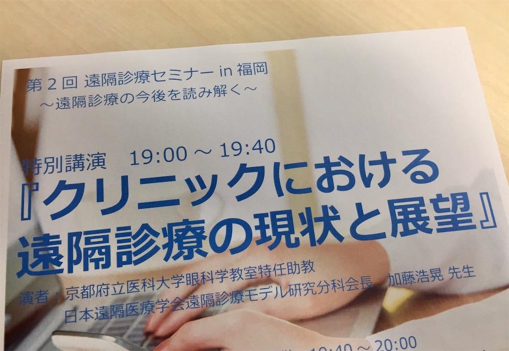 f:id:HiroakiKato:20171011234405j:image