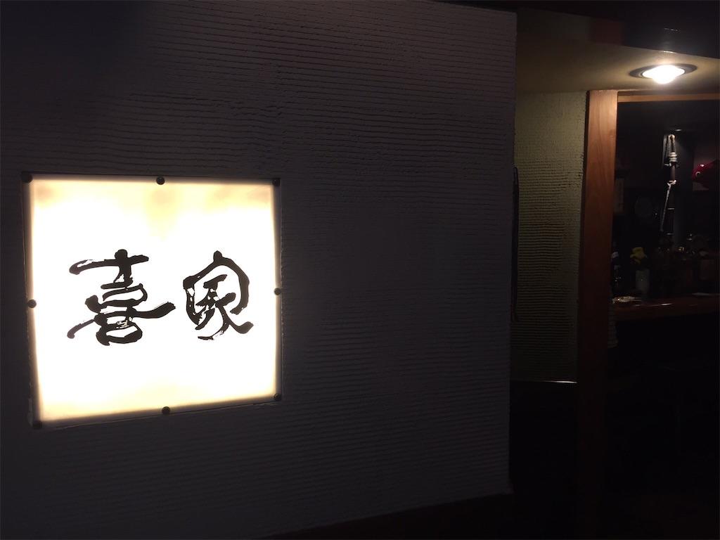 f:id:HiroakiKato:20171011234616j:image