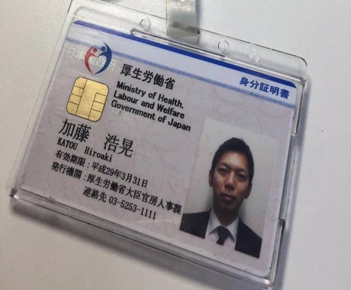 f:id:HiroakiKato:20171230231206j:plain