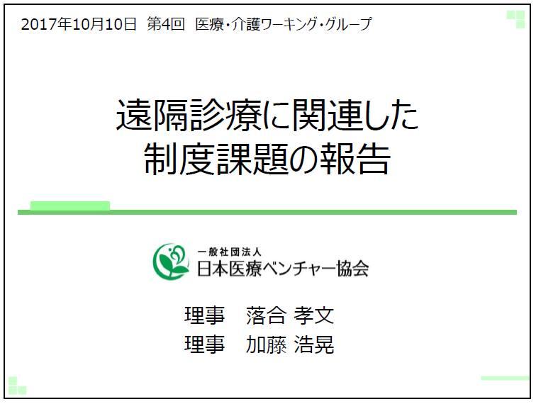f:id:HiroakiKato:20171230231348j:plain