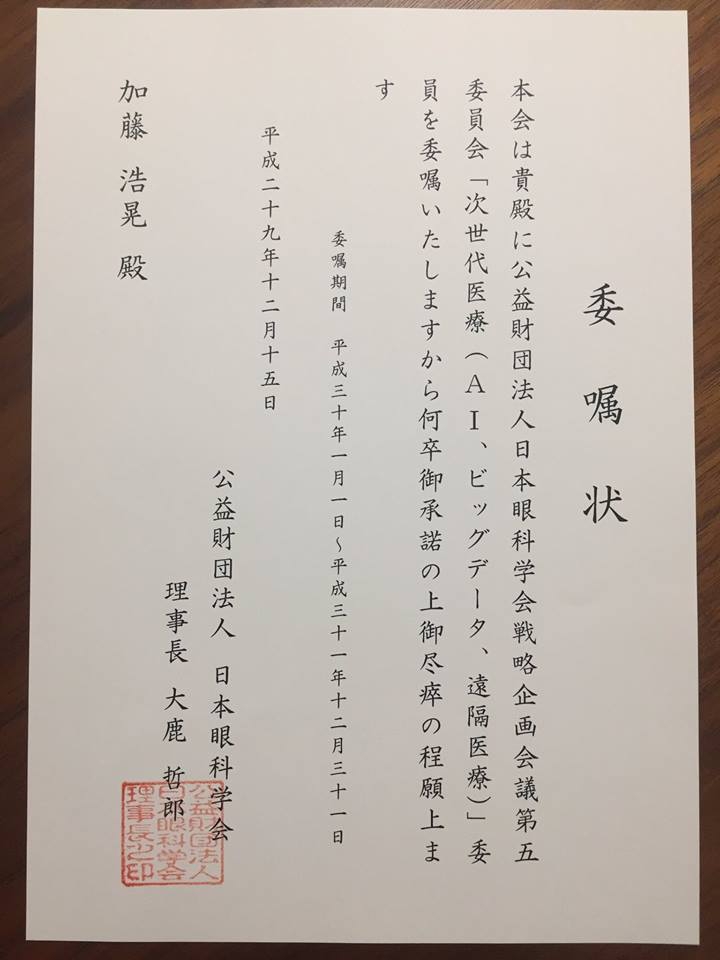 f:id:HiroakiKato:20171230231757j:plain