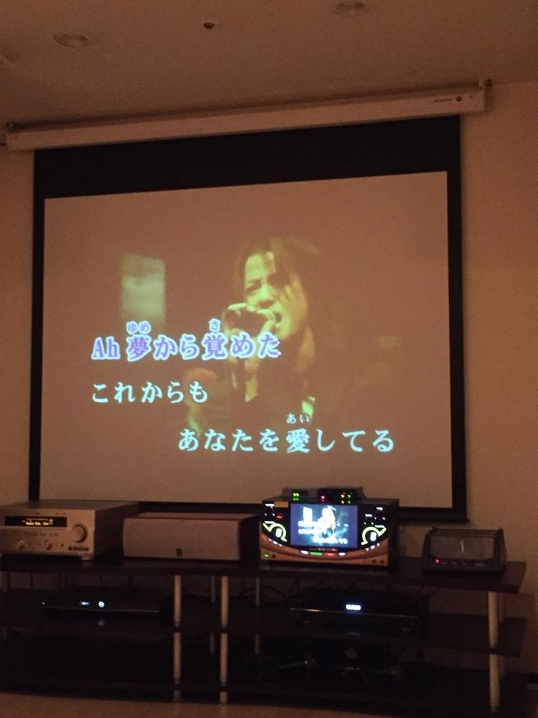 f:id:HiroakiKato:20180108200851j:plain
