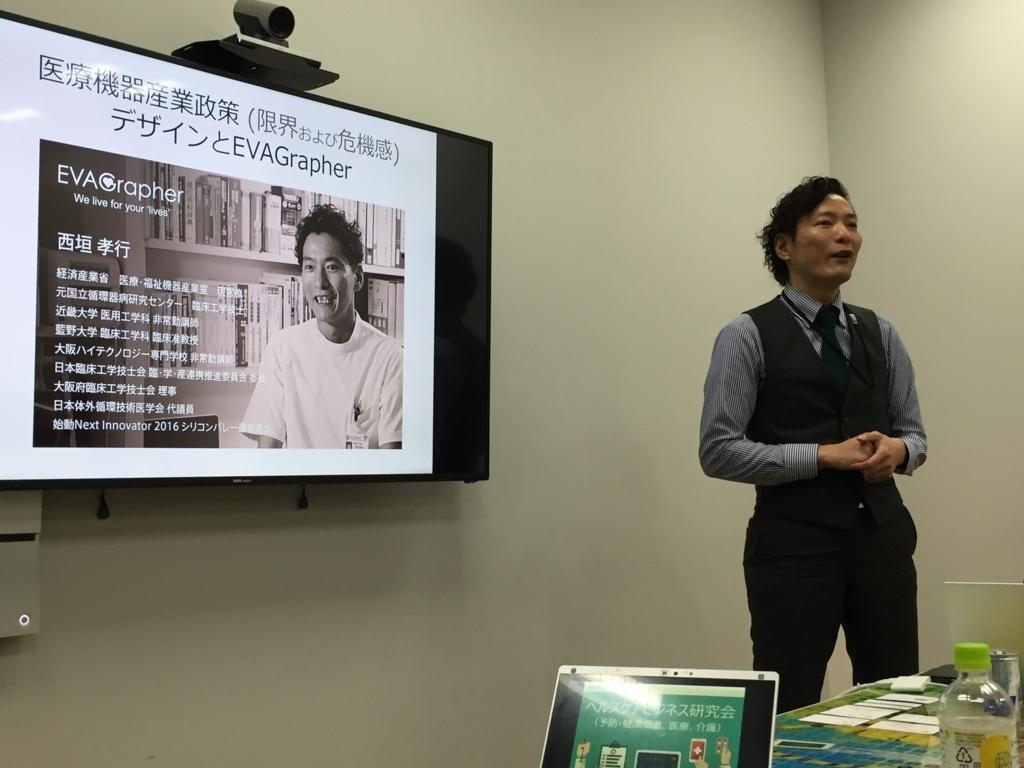 f:id:HiroakiKato:20180113154552j:plain