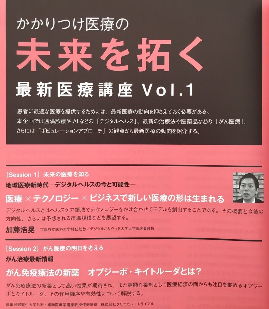 f:id:HiroakiKato:20180116180817j:plain