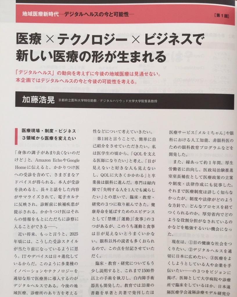f:id:HiroakiKato:20180116180829j:plain