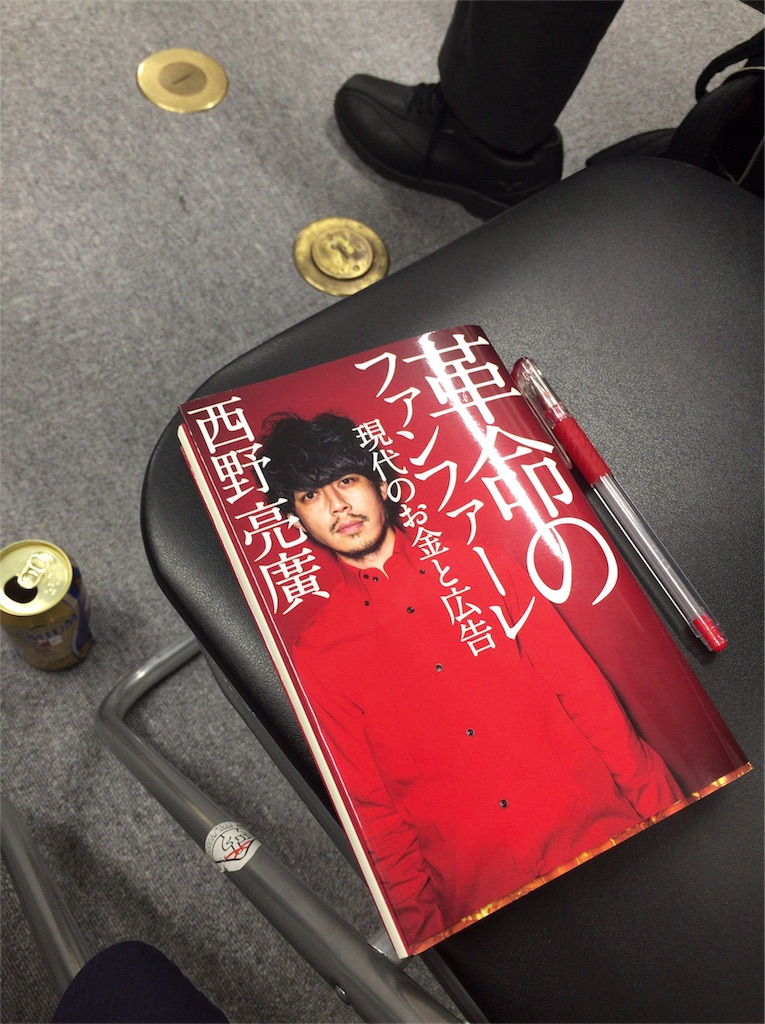 f:id:HiroakiKato:20180117232436j:image