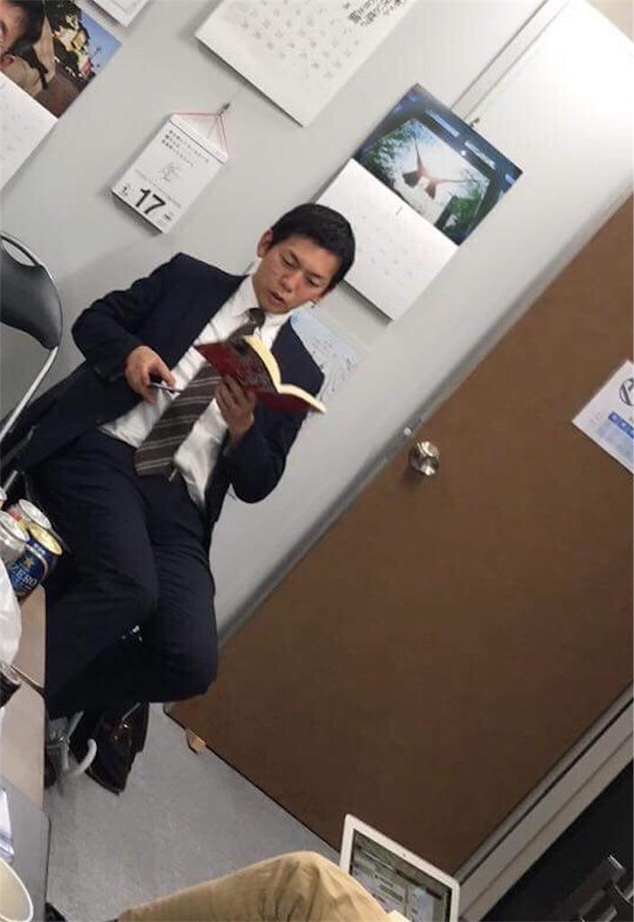 f:id:HiroakiKato:20180117232450j:image