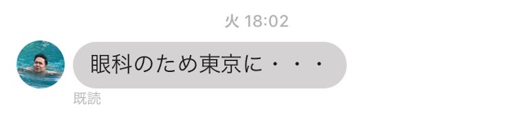 f:id:HiroakiKato:20180118001609j:image