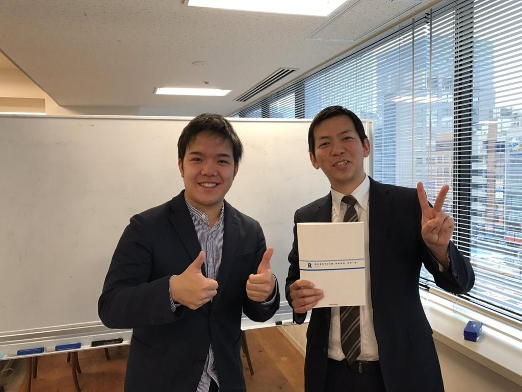 f:id:HiroakiKato:20180118010808j:plain