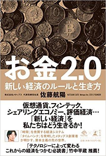f:id:HiroakiKato:20180118015149j:plain