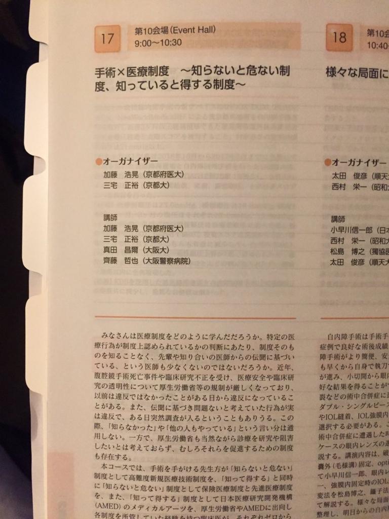 f:id:HiroakiKato:20180203054138j:plain