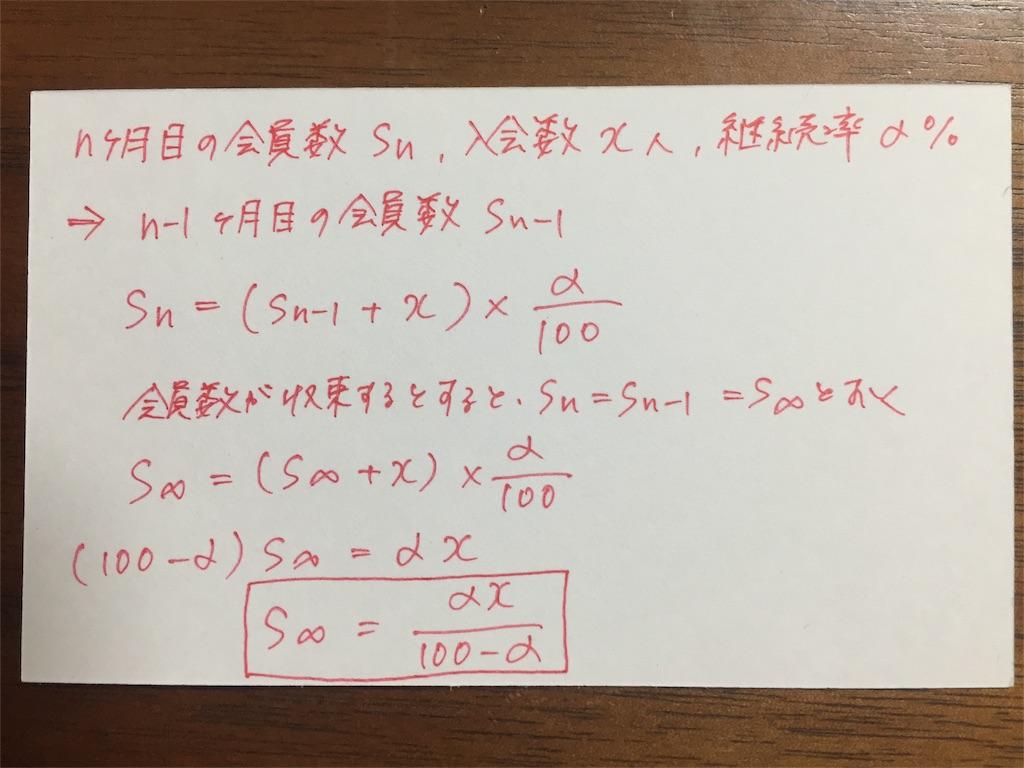 f:id:HiroakiKato:20180203063835j:image