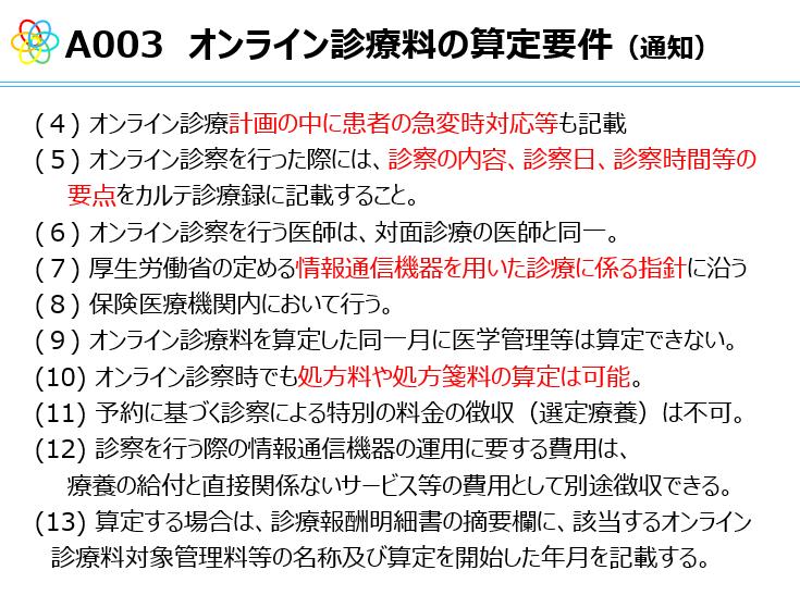 f:id:HiroakiKato:20180308015856p:plain