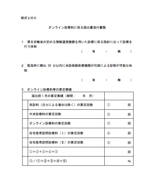 f:id:HiroakiKato:20180308025138p:plain