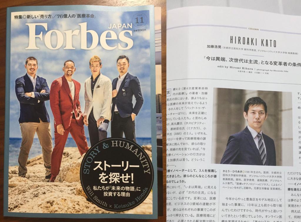f:id:HiroakiKato:20180926024340p:plain