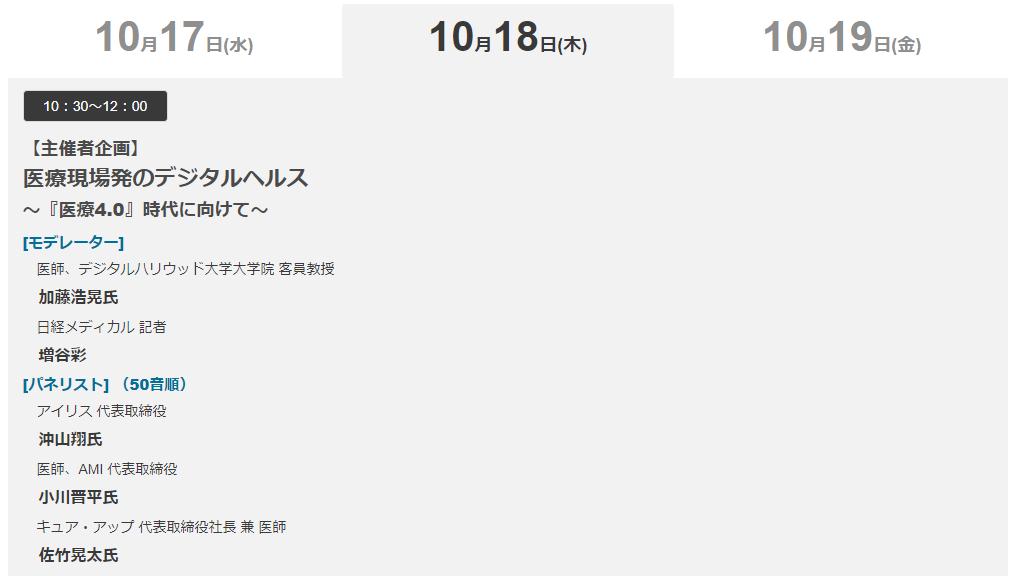 f:id:HiroakiKato:20181028005852p:plain