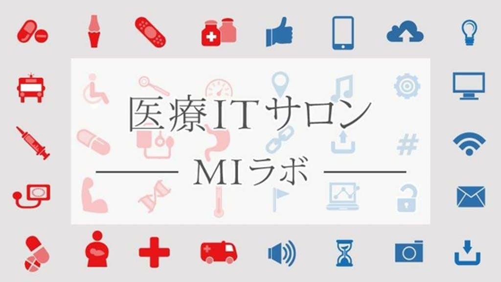 f:id:HiroakiKato:20181104010605j:plain
