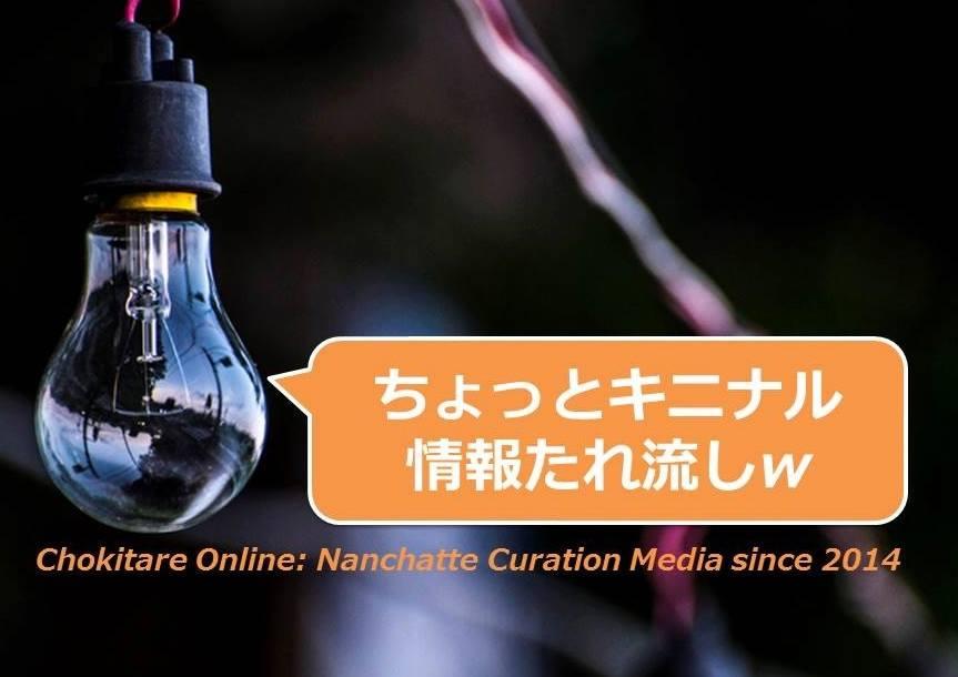 f:id:HiroakiKato:20181104010657j:plain