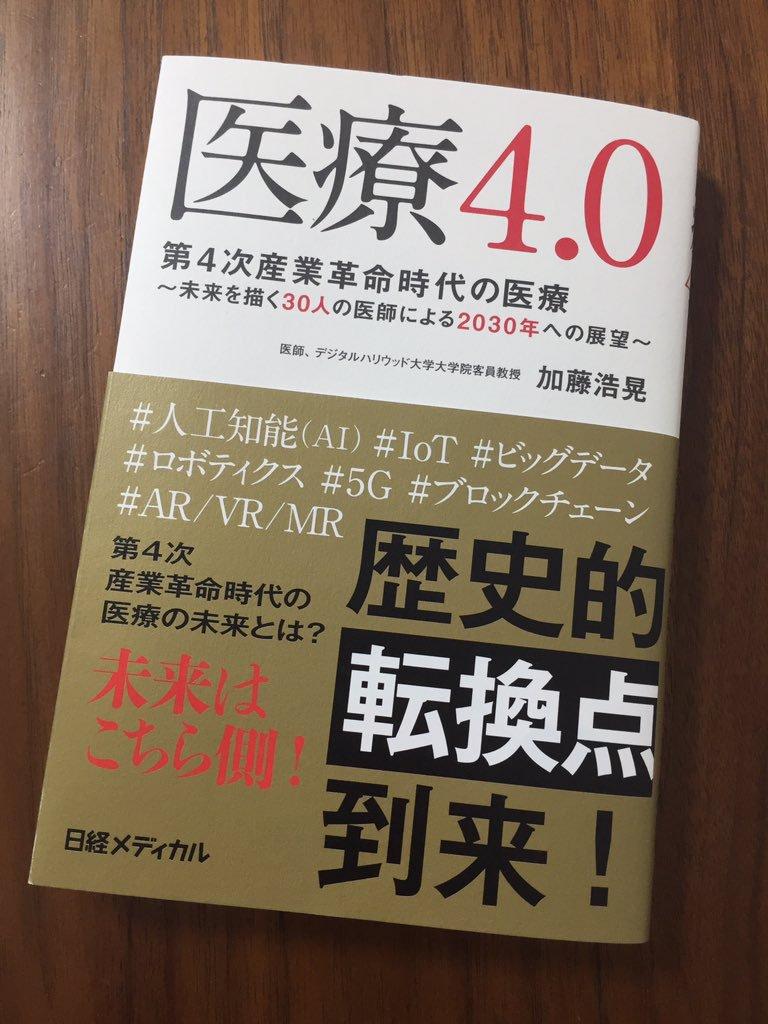 f:id:HiroakiKato:20181231055232j:plain