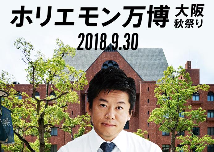 f:id:HiroakiKato:20181231063333p:plain