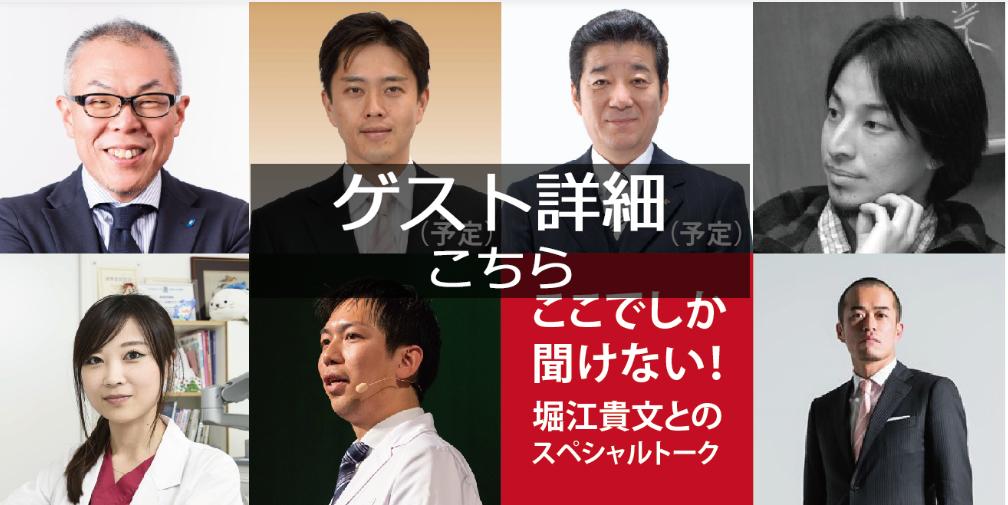 f:id:HiroakiKato:20181231063353p:plain