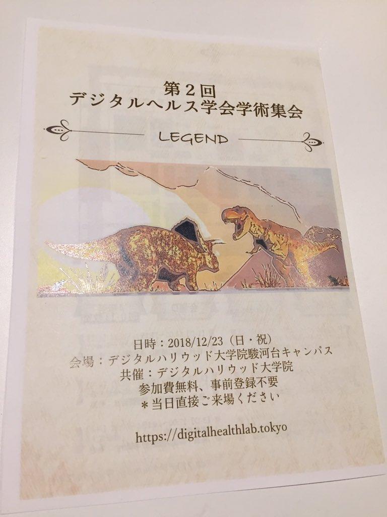 f:id:HiroakiKato:20181231082954j:plain