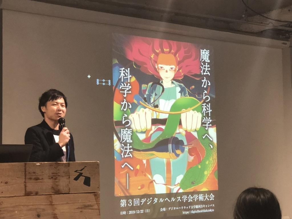 f:id:HiroakiKato:20181231083301j:plain