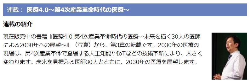 f:id:HiroakiKato:20181231085630p:plain