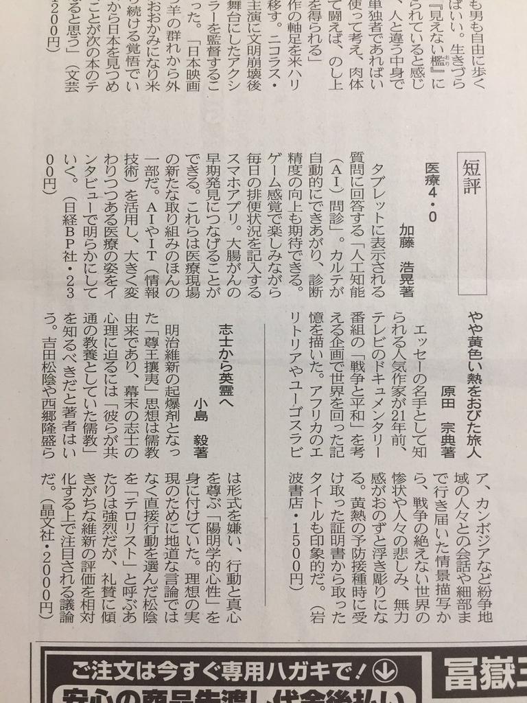 f:id:HiroakiKato:20181231085952j:plain