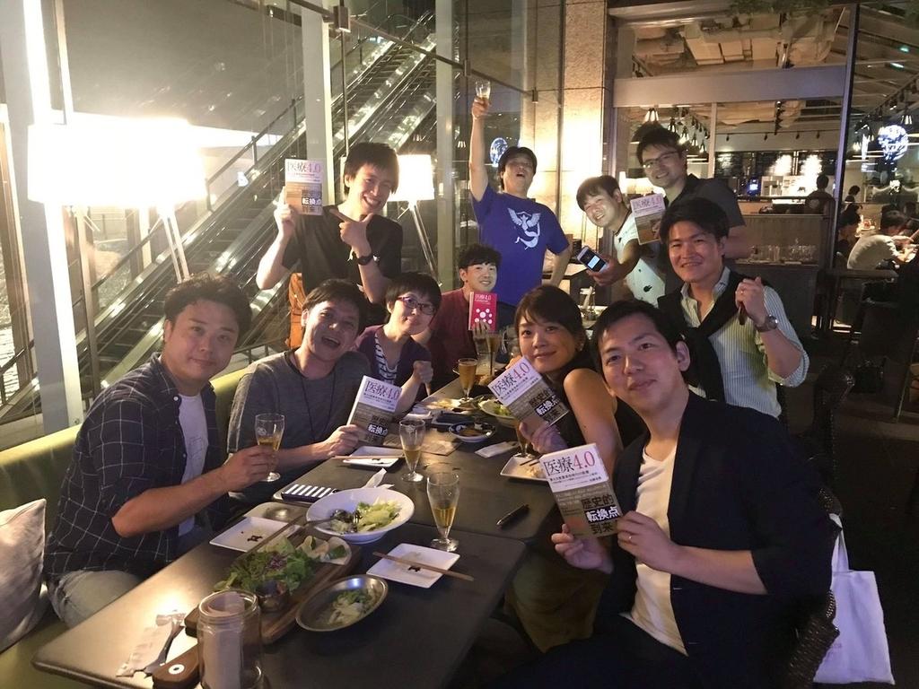 f:id:HiroakiKato:20181231090449j:plain