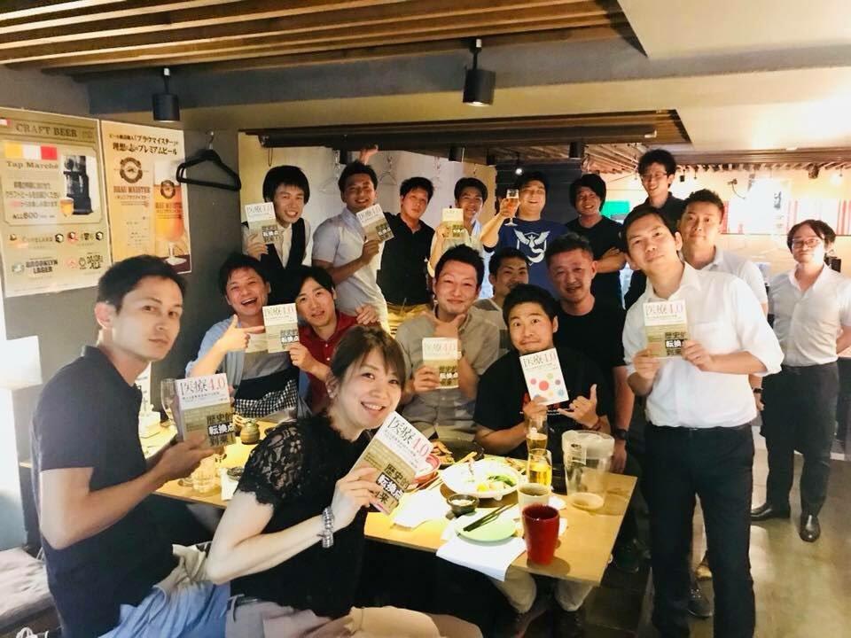 f:id:HiroakiKato:20181231090505j:plain