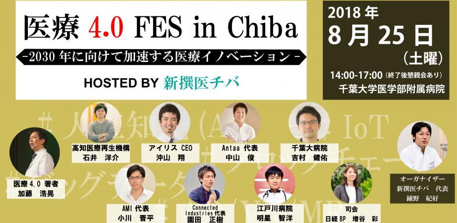 f:id:HiroakiKato:20181231090832j:plain