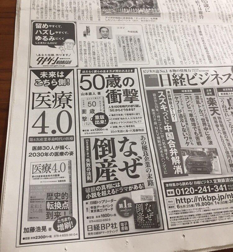 f:id:HiroakiKato:20181231091431j:plain