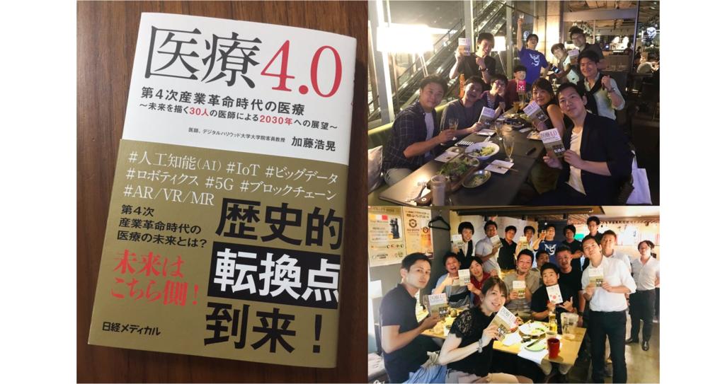 f:id:HiroakiKato:20181231100633p:plain