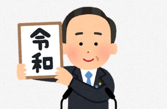 f:id:HiroakiKato:20190502002619p:plain