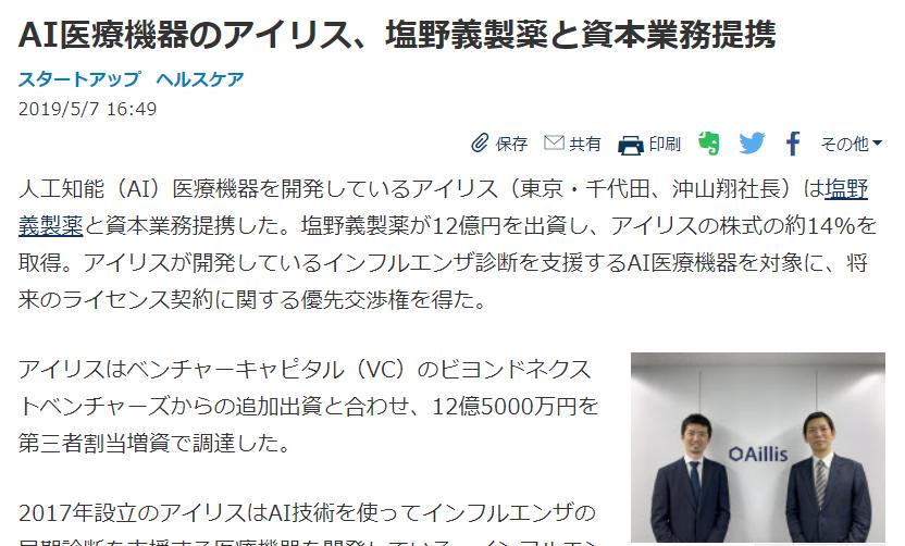 f:id:HiroakiKato:20190513015221p:plain