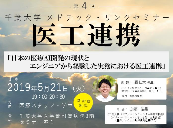 f:id:HiroakiKato:20190517185618p:plain