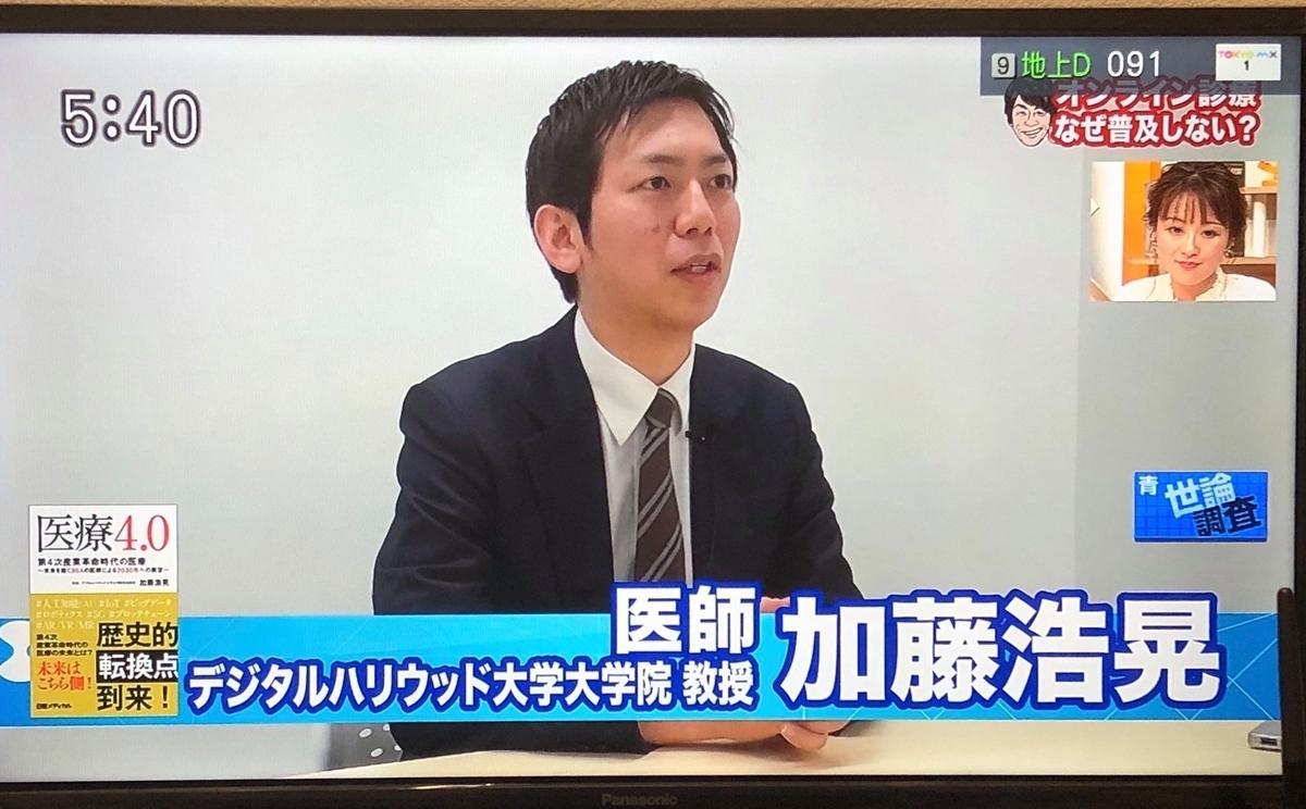 f:id:HiroakiKato:20191231020018j:plain