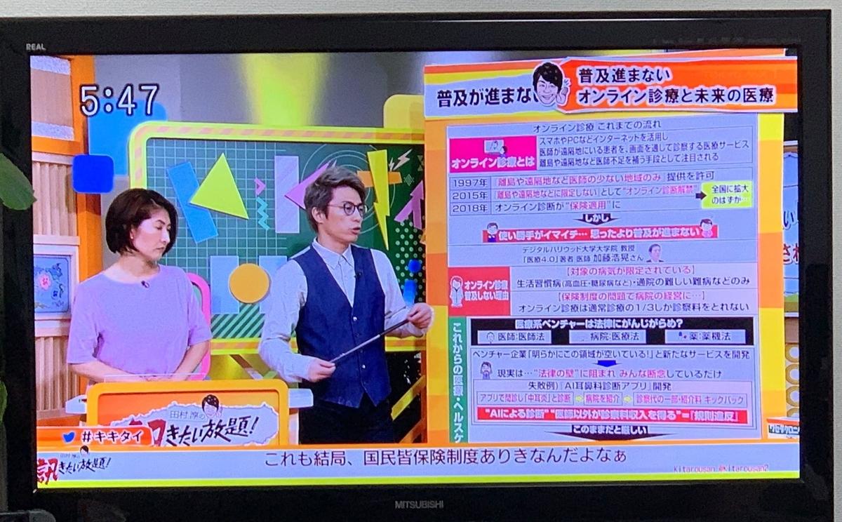 f:id:HiroakiKato:20191231020127j:plain