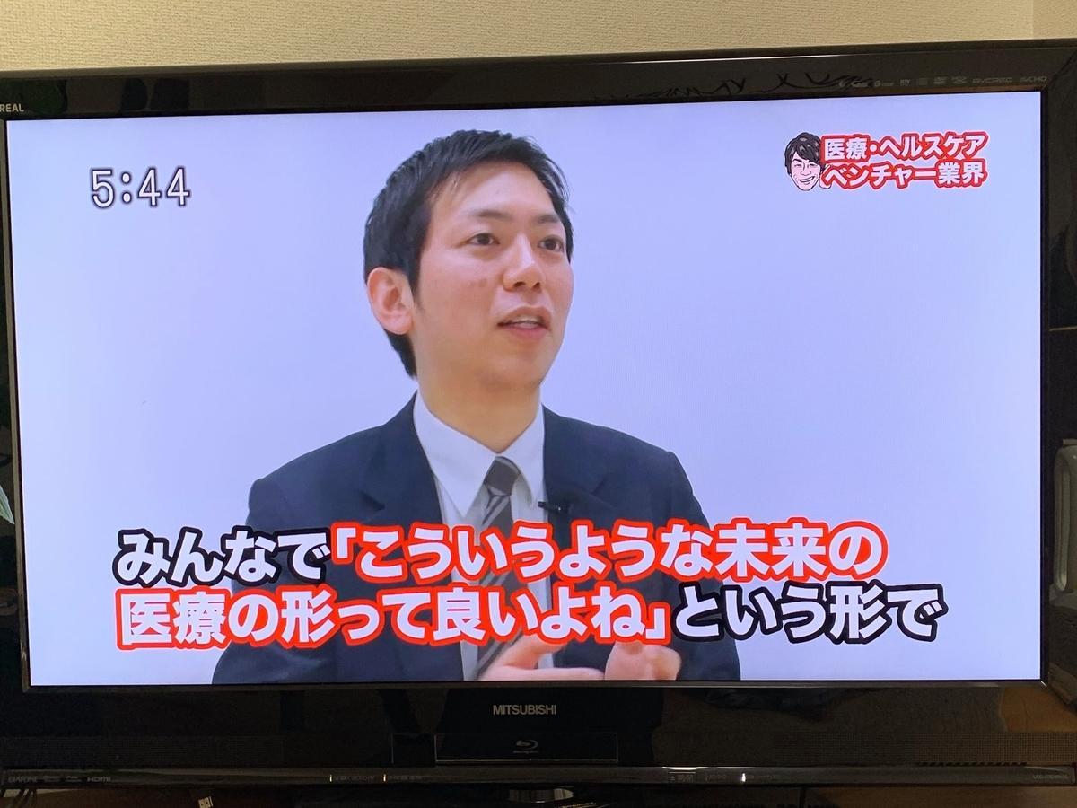 f:id:HiroakiKato:20191231020239j:plain