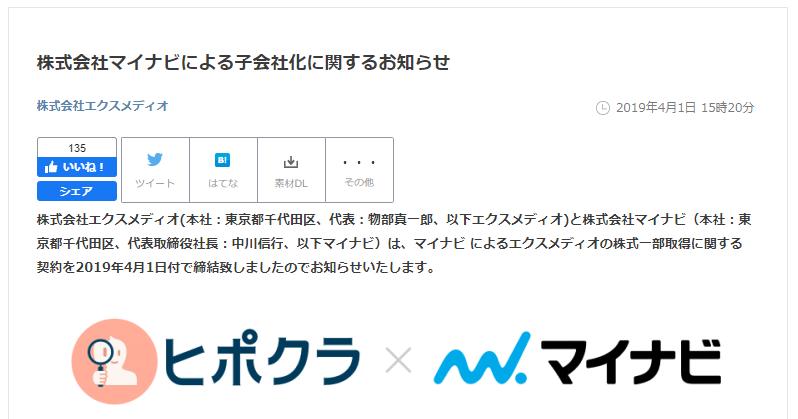 f:id:HiroakiKato:20191231233828p:plain